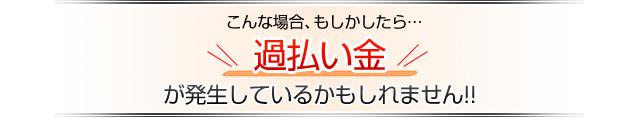 top_il_04